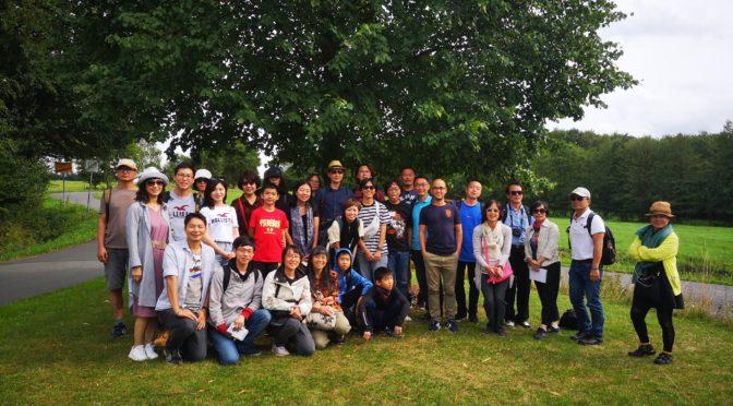 Besuch einer taiwanesischen Touristengruppe